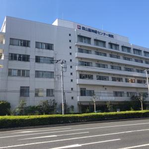 森山脳神経センター病院