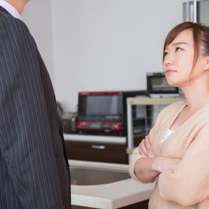 相談事例「妻からの離婚要求とモラハラ」
