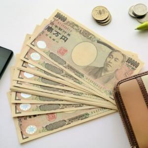 お願いしますm(__)m1万円がほしい!!