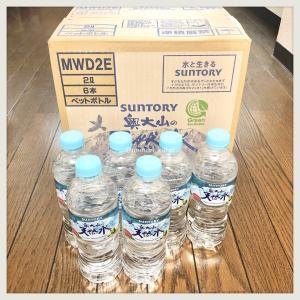 明日まで!お水が安いです!!