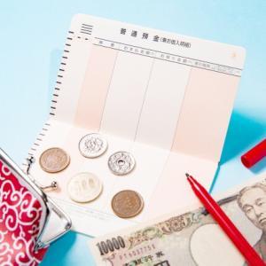 昨日の結果♡1800円の利益に!!