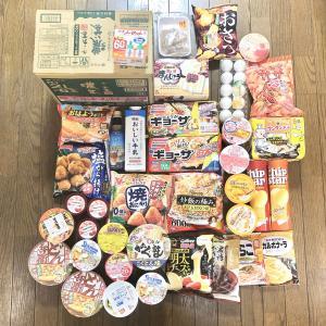 今月は3134円のお得♡手出しなしのアレが5800円に爆上げ中!!