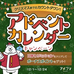 今年も絶対参加♡最大10000円貰えるよ!!