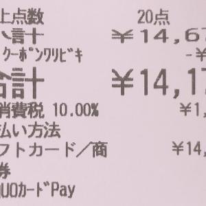 ユニクロ感謝祭で爆買い!まさかの〇色買いもΣ(゚д゚;)