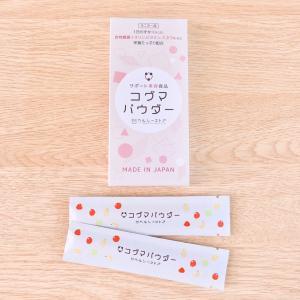 999円→今だけ無料!!美味しい♡簡単置き換えダイエット!