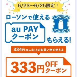 17円朝ごはん♡本当お得しかない!さらに7倍になるかも!!