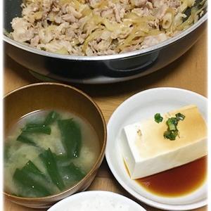 【風邪対策】豚こま肉の生姜焼き、にんにく生姜みそ鍋、龍角散ダイレクト