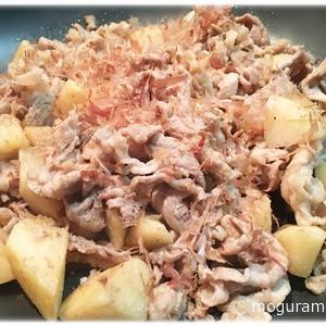 豚肉と長いものおかか醤油ソテー/おひなた夏みかん