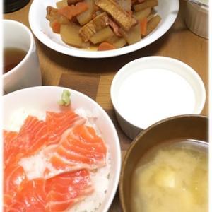 緊急事態宣言後の移動/大根と角天の煮物/サーモン丼