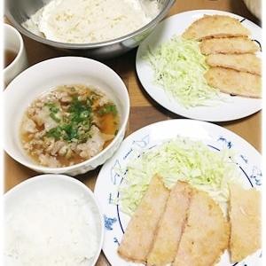 ハムカツ/豚こま生姜のつけ素麺