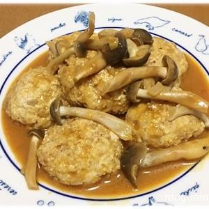 レンジで煮込みハンバーグ、キャベツの卵スープ、空洞パン
