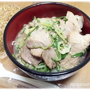 【来来亭】お土産ラーメンとチャーハン。スープが足りない?