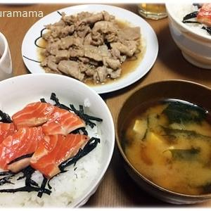 シャインマスカット/サーモン酢飯丼と生姜焼き/のどが痛いときにすること