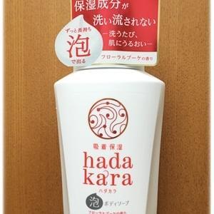 【当選】hadakara(ハダカラ)ボディソープ