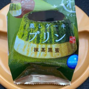 蒸しケーキプリン・抹茶黒蜜❤️