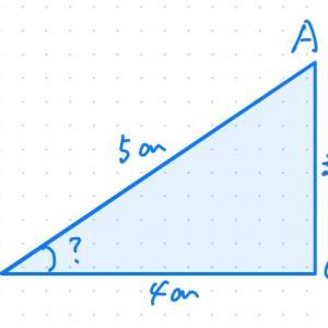 3:4:5の直角三角形の角度