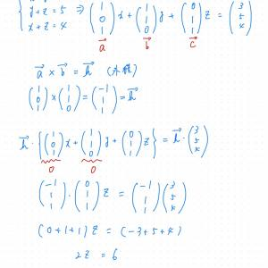 連立三元一次方程式(その2)~行列以外に外積を使った解き方もあるよ