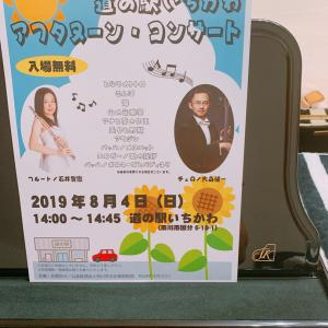 演奏会のお知らせ♪ (千葉・フルート教室)