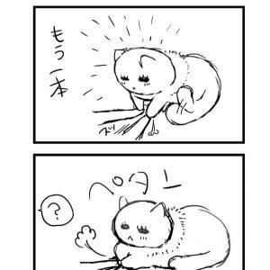 猫かわいい。