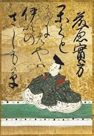 百人一首の和歌の原文・現代訳・英訳を紹介します。「51」