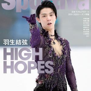 本日発売!Sportiva、マガジン、そして11月に出る本と商品。