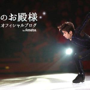 【動画】織田信成さん会見&ブログ更新 (濱田美栄コーチをモラハラで提訴へ)