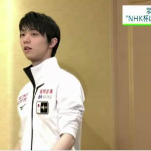 【動画】21日ニュースまとめ&ボヤキ。NHK杯2019