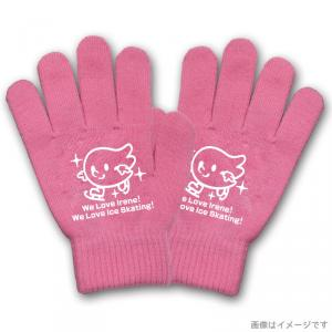 アイリン手袋ピンク通販開始!