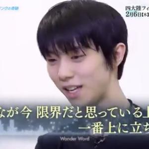 【動画】ワンダーワード~リンクの奇跡 (ええー、なんか来てた?!)