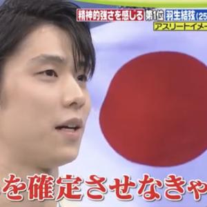 【動画】Goingアスリートランキング(^^)/+今夜再放送10年の軌跡 NHK(あの足は誰だ?)