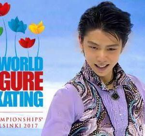 🔴本日Live!世界選手権2017男子SP19:00~
