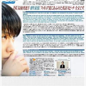 どうしちゃったの日刊?+小海途さんコラム+矢口さんは大放出中!