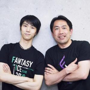 田中さんスペシャルトーク最終回+結弦展グッズ+ガム…