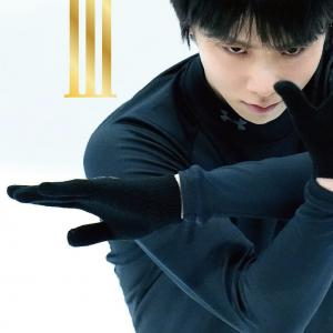 ついにAmazonで予約開始!!YUZU'LL BE BACK III スポニチ4年目の愛+【動画】H&F長野、3周年記念