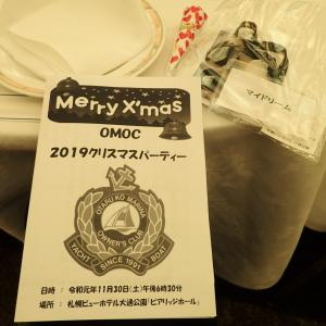 小樽マリーナOMOC クリスマスパーティ 2019