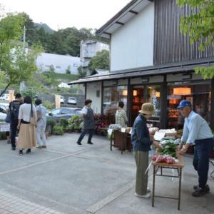 蔵王温泉と熊野岳登山