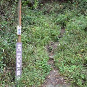2ヶ月ぶりの山歩き、多宝山