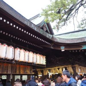 2020年の初詣は白山神社