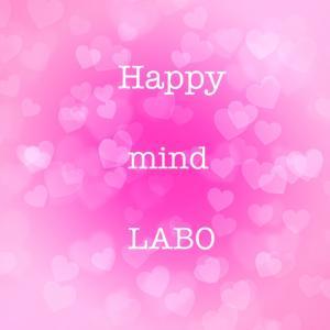 Happy mind LABO♡11月スタート!