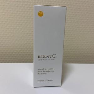 高濃度ビタミンC美容液「natu-reC(ナチュールシー)」