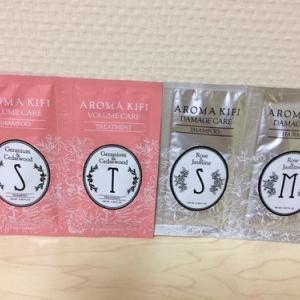 「アロマキフィトライアル」シャンプー2つの香りをチェックしてみました