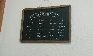 ≪食レポ≫ いざキャバクラ!!じゃない!!いざ鎌倉!! 鎌倉野菜カレー かん太くんに行ってきました!!