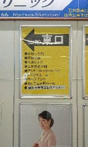 ≪安全衛生≫ 五井の試験は試験会場だけで終わらない!!家に到着するまでが試験の一連の流れです!!