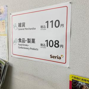 日本も不慣れだ…@出遅れる…