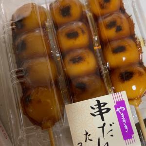 とりあえず、和菓子@