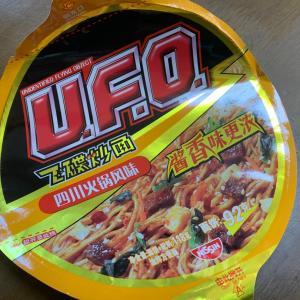 中国版UFO四川火鍋味@UFOカップ麺