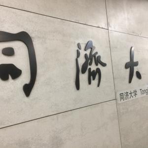 リベンジ同济大学@仏活