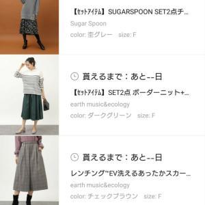 【1回目着】メチャカリ1ヶ月税抜39円