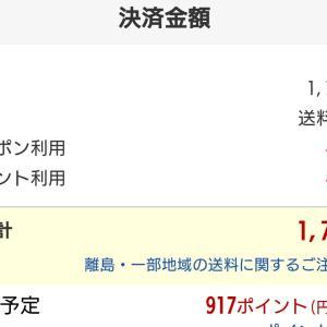 """""""楽天♡50%dealなど。ワイシャツ半額!!"""""""