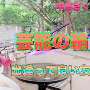 ✴︎SHOWROOM新番組「芸能の輪~出逢って良い友〜!~」隔週月曜20時からスタート!